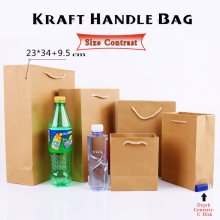 5 pcs Eco-friendly 23x34cm Clothing Kraft Paper Bags Suppliers / Brown Kraft Bag for Shirt / Shopping Paper Handle Bag
