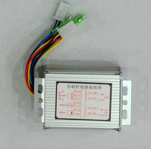 Free Shipping 350W 24V DC brush motor controller E-bike electric bicycle speed control