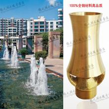 All 4 points of 6 copper cedar tree ice seracs sprinkler nozzle landscape pond garden project commonly used fountain head(China)