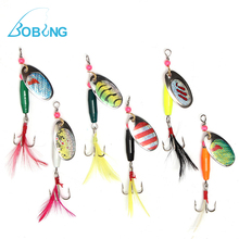 Bobing 6pcs/lot Spoon Metal Fishing Lures Set Spinner Baits CrankBait Bass Hooks Fishing Tackle Box Accessory Tool