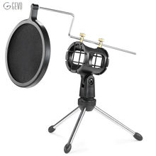 GEVO Universal Foldable Adjustable Studio Condenser Microphone Stand Desktop Tripod for Microphone with Windscreen Filter Cover(China)