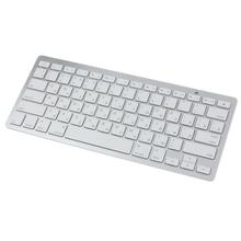 Slim Flexibility Mini Bluetooth Wireless Russian Keyboard White For Win8 XP IOS Android Jun16