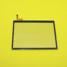 YX-085  1pcs display screen touch panel for NDSL/NDSI for Nintendo DS Lite console replacement digitizer glass repair