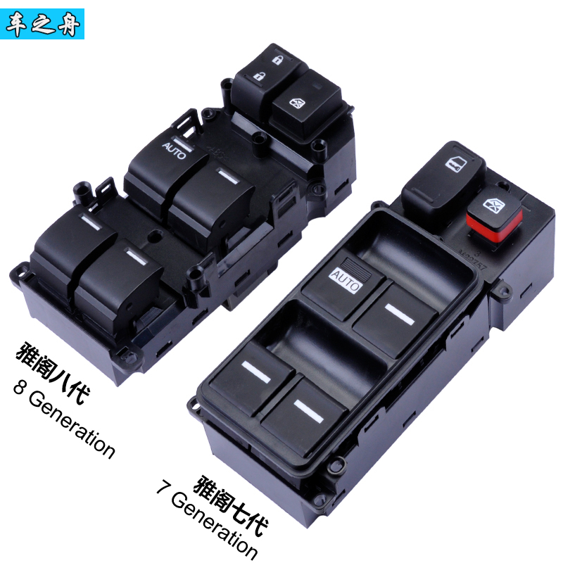 2003-2013 Year Honda Accord Glass Lifter Main Switch Seven/Eight Generation Accord Electric Window Switch Front Left<br>