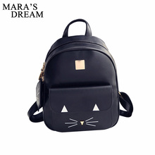 Mara's Dream PU Leather Backpack For Women Girls Cute Cat Metal Solid Color ZIMU Rucksack School Backpack children Bag 2 Pcs/set