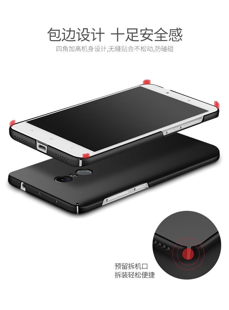 For Xiaomi Redmi Note 4 4X Case Cover (10)