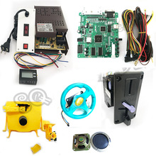 Arcde game PCB board 31 in 1 racing car machine FIRE CAR video game board with steering wheel for Diy Children's game machine(China)