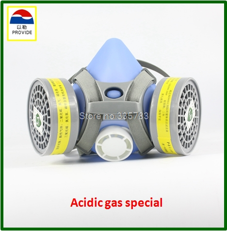 PROVIDE respirator gas mask No 4 respirator mask pesticides spraying chemical new gas mask<br>