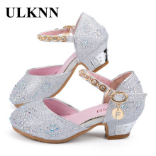 ULKNN Girls Sandals Children's shoes Rhinestone Beading Glitter Leather School Shoes For girls Sequined heels Kids female(China)