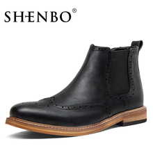SHENBO Brand New Fashion Chelsea Boots, Brogue Design Men Ankle Boots, Pupolar Comfortable Black Men Autumn Boots(China)