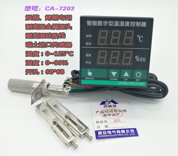 CA720X Series Intelligent Digital Temperature and Humidity Controller<br>