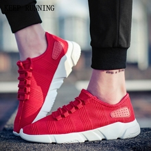 2017 new men's sports shoes brand autumn series men's shoes outdoor flat running shoes men black and white gray