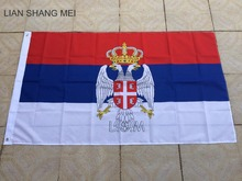 3*5 feet Hanging  flag of Republic of Serbian Krajina  Office/Activity/parade/Festival/Home Decoration Size :90x150 cm