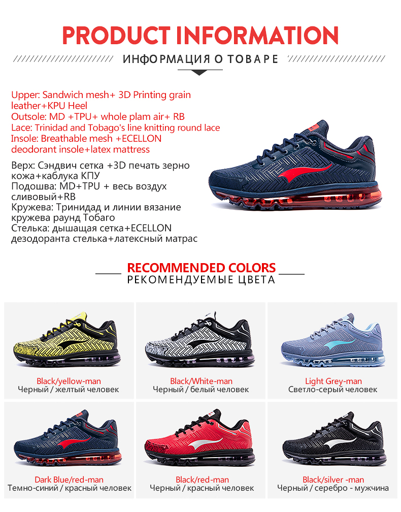 17 onemix men's running shoes lightweight air cushion new sneakers for men sports jogging shoes trainers 12