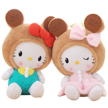 50cm Hello kitty Plush cookies Toys doll High Quality Kitty Stuffed animals Plush Toys for girls best gift(China)