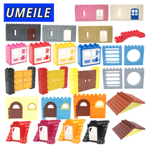 UMEILE Brand City House Castle Castle Wall Door Window Roof Large Building Blocks Diy Create Baby Toys Compatible with Duplo(China)