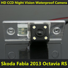 For Skoda Fabia Octavia RS Car CCD Night Vision 4LED Backup Rear View Camera Waterproof Parking Assistance reversing