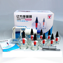 Chinese Household Vacuum Cupping 8 Cups Thickening Round Cup Suction Gun YFZ- 8A Magnetic Needle Type(China)
