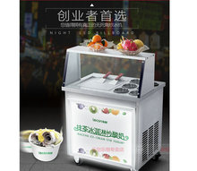 Commercial Fried Ice Machine Yogurt Fruit Square Flat Single Pots Snowflake Thai Thai Fried Ice Cream Roll Free