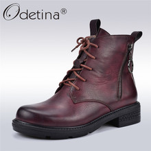 Odetina Retro Wine Red Women Martin Boots 플랫폼 Chunky 힐 패션 Zip 에 두 양 옆 Women Lace Up Ankle Boots 가을 겨울(China)