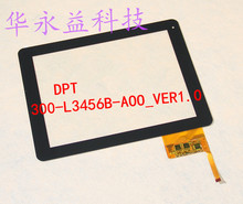 Newsmy NewPad S97 touch screen 300-L3456B-A00_VER1.0 FOR Texet TM-9720 9740 Ployer Momo11 Explay Informer 921Voyo(China)