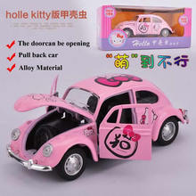 one piece pull back car  machines model hot wheels rc car for boys car-styling pop Juguetes kids toys