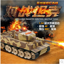 huanqi 8ch wireless infrared battle tank r/c toys HQ 518 for game against rc tiger tank gift with original package P2(China)