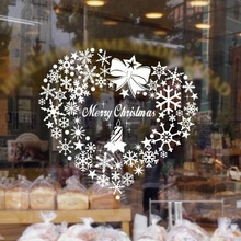 Large Christmas X mas Wall Decal Store Window Glass Sticker Decal Home Decor Decoration Covering