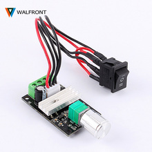 1PCS PWM Motor Speed Control Reversible Switch Regulator DC 6V 12V 24V 3A Governor