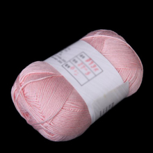 LHBL 50g Tencel Bamboo Cotton Yarn For Baby
