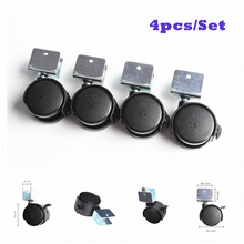 4PCS/Set Black 50mm Replacement Swivel Furniture Casters Office Chair Baby Crib Sofa Brake Plastic Rolling Rollers Wheels Caster