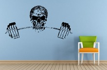 Skull Head On Gym Weights Wall Decals Fashion Cool Fitness Wall Poster Home Art Decor Vinyl Wall Sticker Removable Decals Q-53