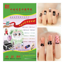 (200pcs/lot) A4 Inkjet Water Slide Decal Paper For Nail Clear/Transparent Color Waterslide Decal Paper Freehipping(China)