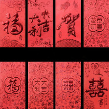 30pcs/set New Year Red Envelope Wedding Red Envelope Chinese New Year Red Pocket Spring Festival(China)