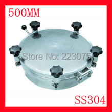 New arrival 500mm SS304 Circular manhole cover with pressure Round tank manway door Height:100mm Hatch