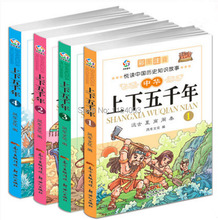 Chinese history book with pinyin for children the history of China five thousand years Children's Literature Books(China)