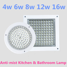 Sinlumei product room 4W 6W 8W 12W 16W Bathroom Restaurant ceiling lamp water fog 220v led Ceiling Light led light free shipping