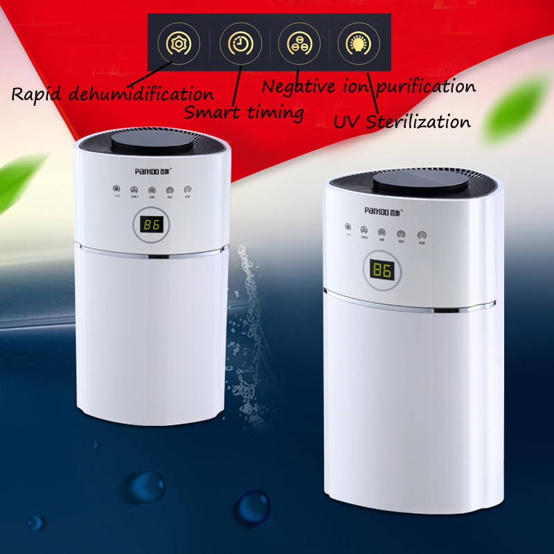 90-260v 2.4L Intelligent LED Dehumidifier Timing UV light purify air dryer machine moisture absorb Smart Home Appliances (2)