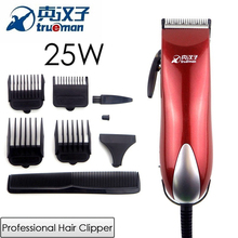 High power 25W Professional Hair Clipper Stainless steel Cutter Hair Trimmer Powerful Hair Cutting Shaving Machine For Men(China)