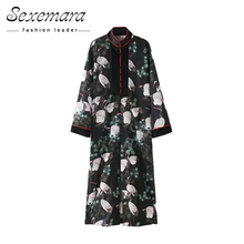 Autumn Women Vintage Crane Pockets Print Loose Kimono Cardigan 2017 Outwear Long Coat Ladies Chinese Style Fashion Shirts Blouse(China)