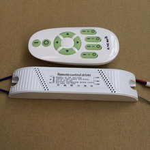30-36W Electrodeless dimming driver 180-265 2.4G Remote control LED dimmer power supply for ceiling lighting(China)