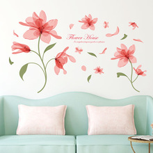 Pink Flower Ethereal Third Generation Removable Wall Stickers PVC Transparent Film Factory Outlets(China)