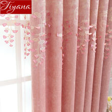 Floral Pink Voile Tulle Curtain for Girls Princess Room Curtain Living Room Blackout Window Bedroom Drapes Sheer Fabric T&189#30(China)