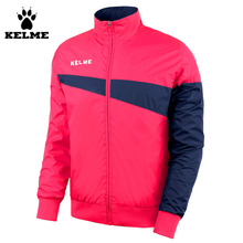 Kelme K15S308 Men Training Woven Wind Raincoats Windproof Breathable Stand Collar Jacket Rose Navy(China)