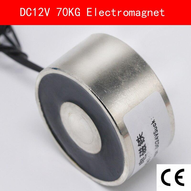 CE Certification IP54 DC 12V 12W 700N 70kg Electric Lifting Electro Magnet Electromagnet Solenoid Holding P59/34  <br>