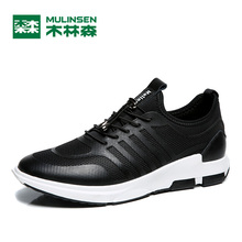 Summer Breathable Men's Sneakers 2017 Outdoor Driving Trip Sport Shoes For Men