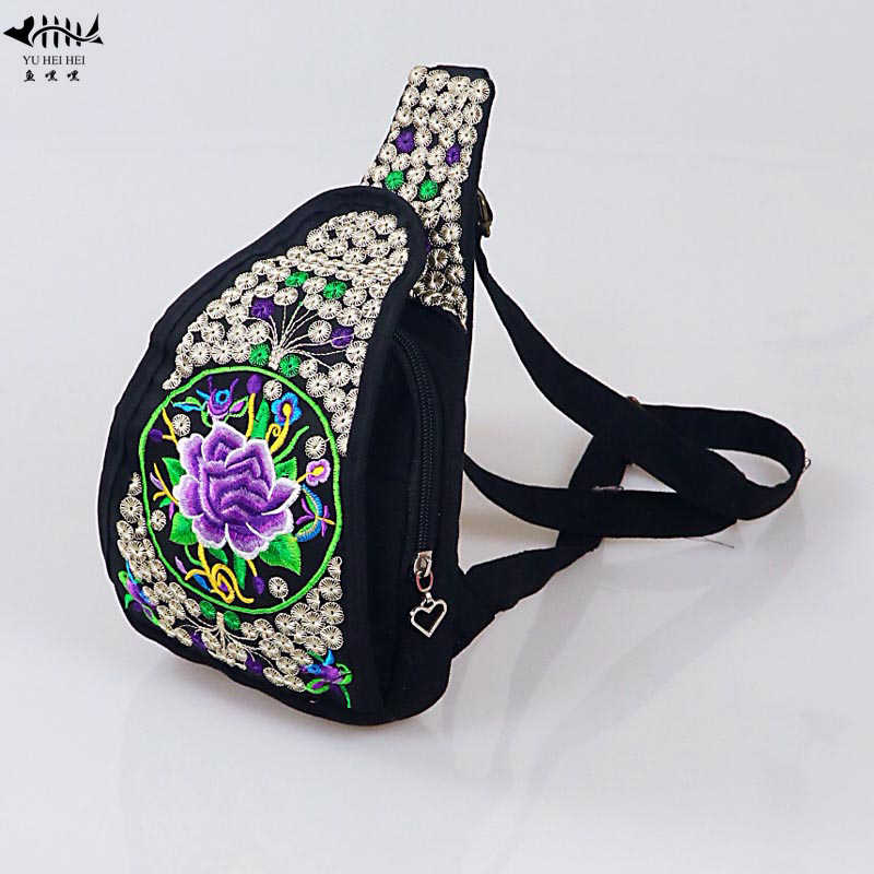 8d4e6a58637 Detail Feedback Questions about Vintage Small Chest Bags National Chinese Flower  Embroidery Women Shoulder Crossbody Bags Fashion Travel Bag Women s ...