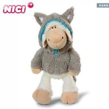 40cm Super cute NICI sheep in wolf's doll wolf sheep plush toys for birthday gift 1pcs