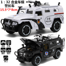 2017 New Military AFV die-cast tank / armoured vehicles children's toy car model with sound & light armored fighting vehicle(China)