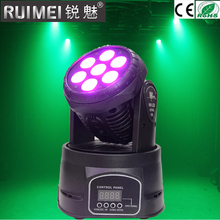 Factory arrive dj lighting full color rgbw mini led moving head 7x12W DMX Wash stage light effect disco party professional(China)